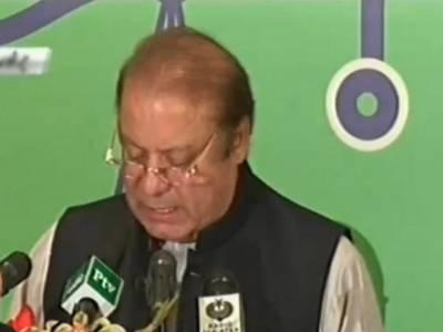 میری ذمہ داری ہے قوم کے بچوں کو تعلیم سے آراستہ کروں تاکہ روشن پاکستان کی تعمیر کر سکیں : وزیر اعظم نوازشریف
