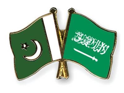 3اسلامی تنظیموں کا سعودیہ و پاکستان کیلئے جدوجہد کرنے پر اتفاق