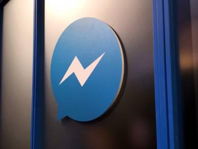 فیس بک نے مسینجر ایپلی کیشن میں ایسا فیچر متعارف کرانے کا اعلان کر دیا کہ جان کر آپ بھی مایوس ہو جائیں گے