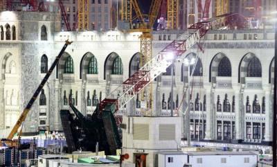مسجد الحرام کرین حادثہ کیس کا فیصلہ ہوگیا، مقدمہ خارج