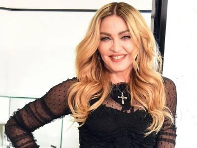 گلوکارہ میڈونا نے مزید دو بچے گود لینے کی درخواست کردی