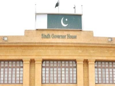 سندھ کا نیا گورنر کون! وفاقی حکومت نے امیدواروں سے ملاقاتیں شروع کردیں