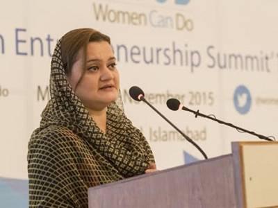وزیرمملکت برائے اطلاعات مریم اورنگزیب ایران کے دورے پر جائیں گی