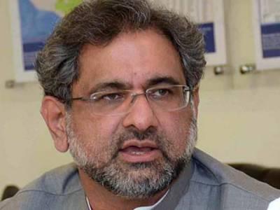 4افراد نے مجھ پر حملہ کیا ، اسمبلی میں ہنگامہ آرائی نہ کرنے پر تحریک انصاف اپنے اراکین کو ٹکٹ نہ دینے کی دھمکی دیتی ہے: شاہد خاقان عباسی