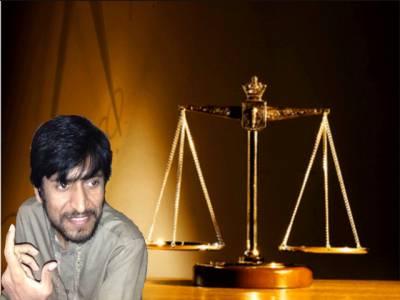 قاضی شریح کے تاریخی فیصلے اور ہماری عدالتیں