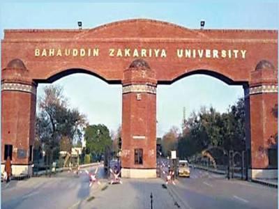 کرپشن برداشت نہیں ،بہاو الدین زکریا یونیورسٹی لاہور کیمپس کیس میں ہائی کورٹ نے چیئر مین نیب کوطلب کرلیا
