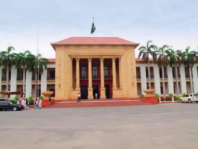 حافظ سعید کی نظر بندی پر تحریک انصاف اور جماعت اسلامی نے پنجاب اسمبلی کے اجلاس کا بائیکاٹ کردیا
