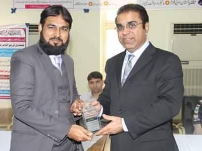 حافظ محمد زاہدنے مضمون نویسی کا قومی مقابلہ جیت لیا،پی ایف یو سی کے عہدیداروں کی مبارکباد