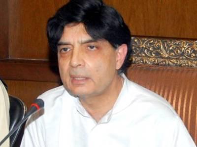 وزیرداخلہ چوہدری نثار کا موبائل اپ ٹیکسی سروس پرپابندی کی خبرپرنوٹس ، ڈپٹی کمشنر اسلام آباد سے رپورٹ طلب کر لی