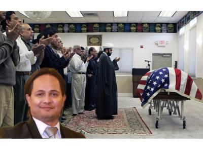 امریکی ترقی میں مسلمانوں کا کردار اورمتعصب ڈونلڈ ٹرمپ