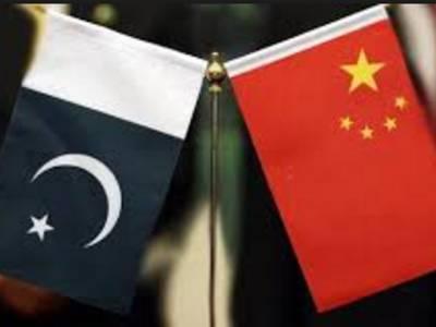 چین نے پاکستان سے رابطہ سازی مزید بہتر بنانے کیلئے ہائی وے نیٹ ورک کی تعمیر پر 24ارب ڈالر خرچ کرنے کا اعلان کر دیا