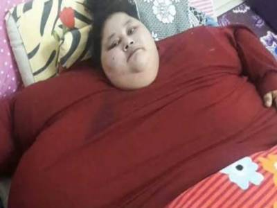 توبہ ، توبہ ، توبہ ، دنیا کی موٹی ترین اور ساڑھے 12 من وزنی مصری خاتون ایمان احمد علاج کے لئے بھارت پہنچ گئی ،جہاز سے کرین کے ذریعے باہر اور پھر ٹرک میں لٹا کر ہسپتال منتقل کیا گیا