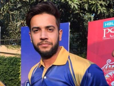 عماد وسیم نے کرپشن کے الزامات کی تردید کر دی، ہمیشہ وقار اور فخر کیساتھ کرکٹ کھیلی: کرکٹر