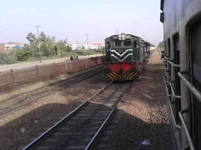 بدوملہی کے قریب ریلوے لائن ٹوٹ گئی بروقت اطلاع پر علامہ اقبال ایکسپریس حادثہ سے بال بال بچ گئی