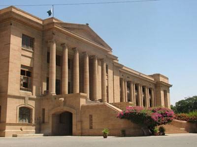 سندھ ہائی کورٹ نے جوڈیشل مجسٹریٹ شرقی اصغر علی مہر کو معطل کر دیا