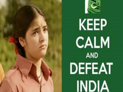 """دنگل کی اداکارہ زائرہ وسیم کی والدہ کی """"دل دل پاکستان"""" کے نوٹ کیساتھ کی گئی پوسٹ پر ہندو انتہا پسند آگ بگولہ"""