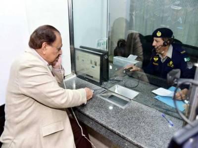 صدر مملکت ممنون حسین کو نیا ڈرائیونگ لائسنس مل گیا