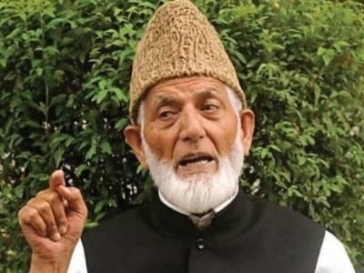 بھارتی فوجی سربراہ کا بیان کشمیریوں کا قتلِ عام کرنے کی واضح دھمکی ،بپن راوت ہوش کے ناخن لیں ،دھمکیوں سے مرعوب نہیں ہوں گے : سید علی گیلانی