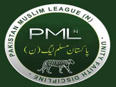 لوئر دیر میں فائرنگ سے ن لیگ کے مقامی رہنما محمد علی جاں بحق