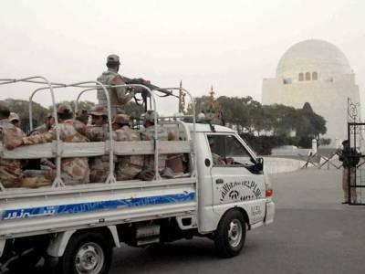 سیکیورٹی خدشات کے باعث مزار قائد عوام کیلئے بند ,رینجرز تعینات
