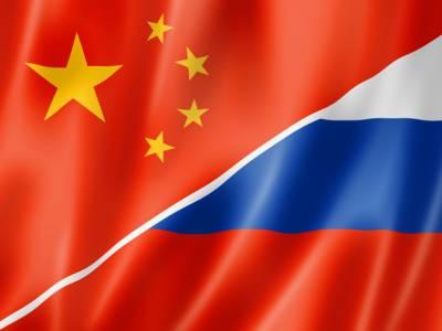 دہشت گردی کیخلاف روس اور چین نے پاکستان کو تعاون کی پیشکش کر دی