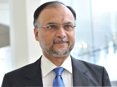 عالمی اداروں کی پیشگوئی ہے2030 میں پاکستانی معیشت کینیڈا سے بڑی ہوگی: احسن اقبال