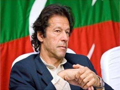 دہشتگردی کا خاتمہ نہیں ہواکالعدم تنظیمیں پنجاب میں موجود،حکومت نیشنل ایکشن پلان پر عمل کرنے میں ناکام رہی :عمران خان