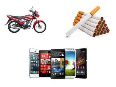 کنزیومر آئٹمز کی درآمد پر 100 فیصد کیش مارجن عائد موٹر سائیکل، گاڑیاں، موبائل، سگریٹ مہنگے ہونے کا امکان