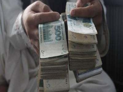 پاکستان کا ہر فرد پیدائشی طور پر 1 لاکھ 15 ہزار روپے تک کا مقروض ہے' رپورٹ