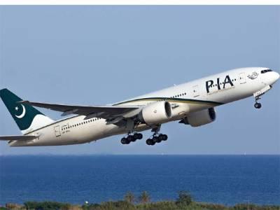 اسلام آبادایئرپورٹ پر پائلٹ کی حاضر دماغی نے طیارے کو حادثے سے بال بال بچا لیا