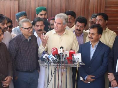 2سال تک نیشنل ایکشن پلان پر عمل درآمد نہ کرنا حکومت کے لئے سوالیہ نشان ،آصف زرداری لوگوں کو ساتھ ملانے کی صلاحیت اور مہارت رکھتے ہیں:شاہ محمود قریشی