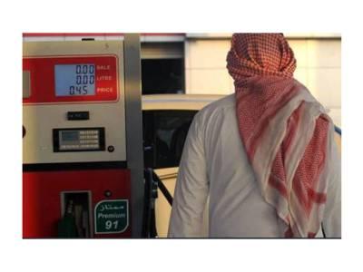 سعودی عرب میں وہ چیز جو پوری دنیا کی نسبت سب سے سستی ملتی تھی اب اتنی مہنگی ہونے والی ہے کہ جان کر لوگوں کے پیروں تلے سے واقعی زمین نکل جائے، ملک میں مقیم لوگوں کا خرچہ بے حد بڑھنے والا ہے کیونکہ۔۔۔