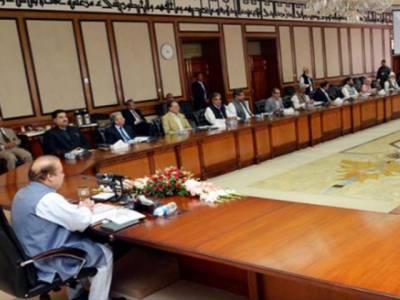 وزیر اعظم نے وفاقی کابینہ کا اجلاس آج طلب کر لیا ، فاٹا اصلاحات کی منظوری دی جائیگی