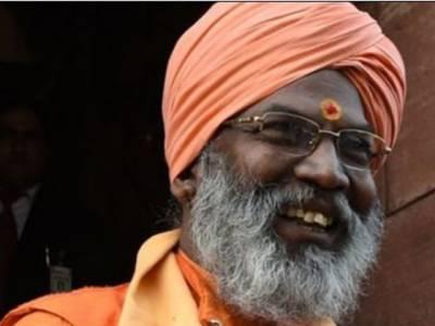بھارت میں قبرستان کی کوئی جگہ نہیں ، مردوں کو نذر آتش کیا جانا چاہئیے : جنتا پارٹی کے رکن ساکشی مہاراج نے مسلمانوں کو آگ بگولا کر دیا