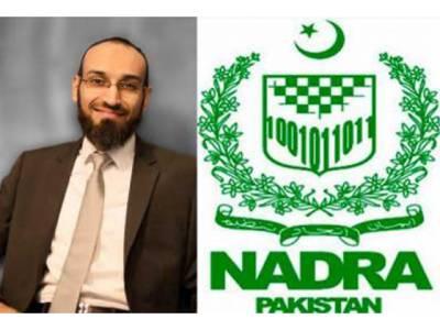 چیئرمین نادرا کے وارنٹ گرفتاری' غیر مشروط معافی پر اسلام آباد ہائیکورٹ نے واپس لے لئے