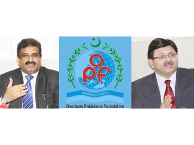 اوورسیز پاکستانیوں کو درپیش مسائل کے حل کیلئے عملی اقدامات اُٹھائے جارہے ہیں، ایم ڈی OPF حبیب الرحمن گیلانی