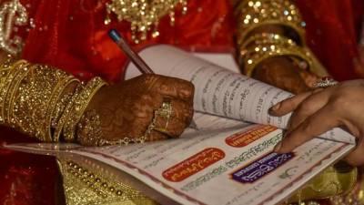 بھارتی حکومت کا بھارتی لڑکی کیساتھ پسند کی شادی کرنیوالے پاکستانی نوجوان کو واپس بھیجنے کا حکم