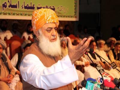 مولانا فضل الرحمان نے فاٹا کو خیبر پختونخوا میں ضم کرنے کا وفاقی کابینہ کا فیصلہ مسترد کردیا