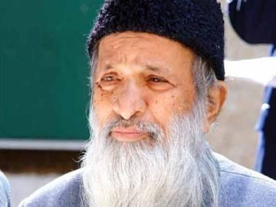 سٹیٹ بینک نے عبدالستار ایدھی کی 89 ویں سالگرہ پر 50 روپے کا یادگاری سکہ جاری کردیا