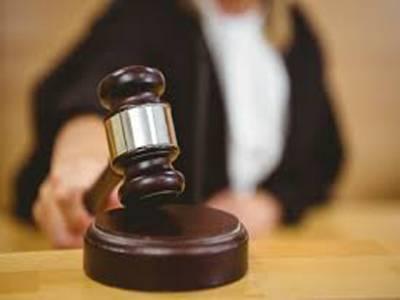 سیشن کورٹ نے کاہنہ قتل کیس کے مجرم کو سزائے موت کا حکم سنا دیا
