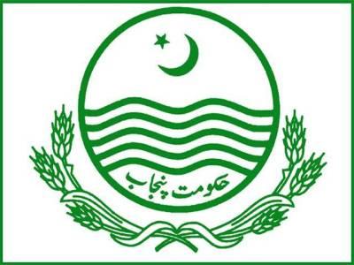 سابق صدر آصف علی زرداری سے پنجاب میں سیکورٹی واپس لینے کی خبر بے بنیاد او رمن گھڑت ہے :ترجمان حکومت پنجاب
