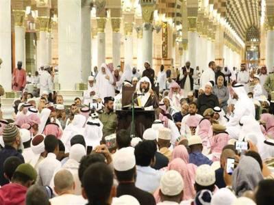 امام کعبہ شیخ عبدالرحمن السدیس کیلئے تاریخی اعزاز، زندگی میں پہلی مرتبہ مسجد نبوی میں نماز جمعہ پڑھائیں گے