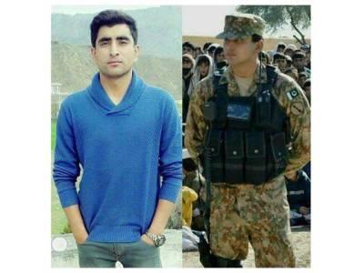 بنوں میں سکیورٹی فورسز اور دہشتگردوں میں فائرنگ کاتبادلہ،4دہشتگرد ہلاک,افسر سمیت جوان شہید :آئی ایس پی آر