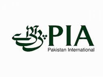 پی آئی اے کی پرواز سکردو جانے والے مسافروں کا سامان اسلام آباد چھوڑ آئی