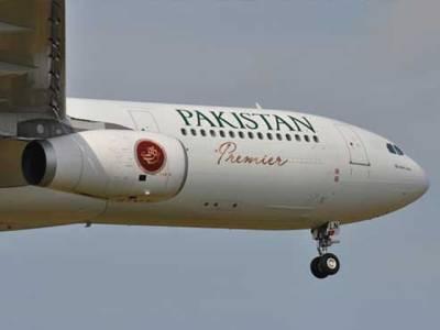 پی آئی اے انتظامیہ نے پریمئیر سروس کیلئے سری لنکا سے لیز پر لیا گیا طیارہ واپس بھجوا دیا