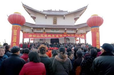آخری قسط، چین کی عظمت رفتہ کا سفر،ڈانگ یانگ کی شہرہ آفاق کتاب