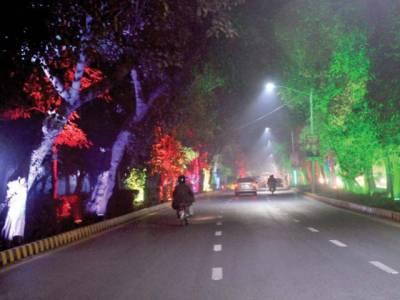 پاکستان سپر لیگ کا فائنل ،قذافی سٹیڈیم کے ارد گرد رنگ نور کی بارش ،خوبصورت اور جازبِ نظر لائٹنگ سے پورا شہر جگمگا اٹھا