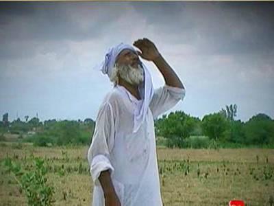 آج کوئٹہ ڈویژن میں ہلکی بارش، لاہور میں درجہ حرارت 11ڈگری تک رہنے کا امکان ہے: محکمہ موسمیات
