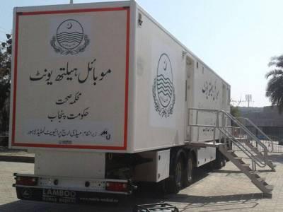 پی ایس ایل فائنل، وزیراعلیٰ پنجاب کی ہدایت پر موبائل ہیلتھ یونٹس قذافی سٹیڈیم پہنچادیئے گئے