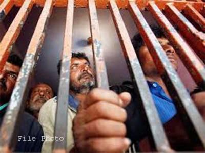 پاکستان میری ٹائم کا کھلے سمندر میں کامیاب آپریشن،ملکی حدود سے 80بھارتی ماہی گیر گرفتار